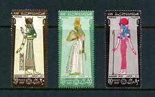Egypt 1968  #728-30  Pharaonic dress costume  3v.   MNH  I959