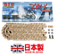 DID-SUPER-HEAVY-DUTY-X-RING-GOLD-MOTORCYCLE-DRIVE-CHAIN-520-ZVMX-118-L-LINKS thumbnail 1