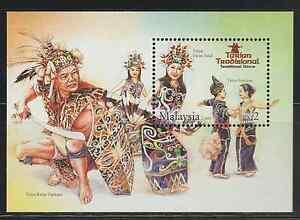 (329M)MALAYSIA 2005 TRADITIONAL DANCE MS FRESH MNH