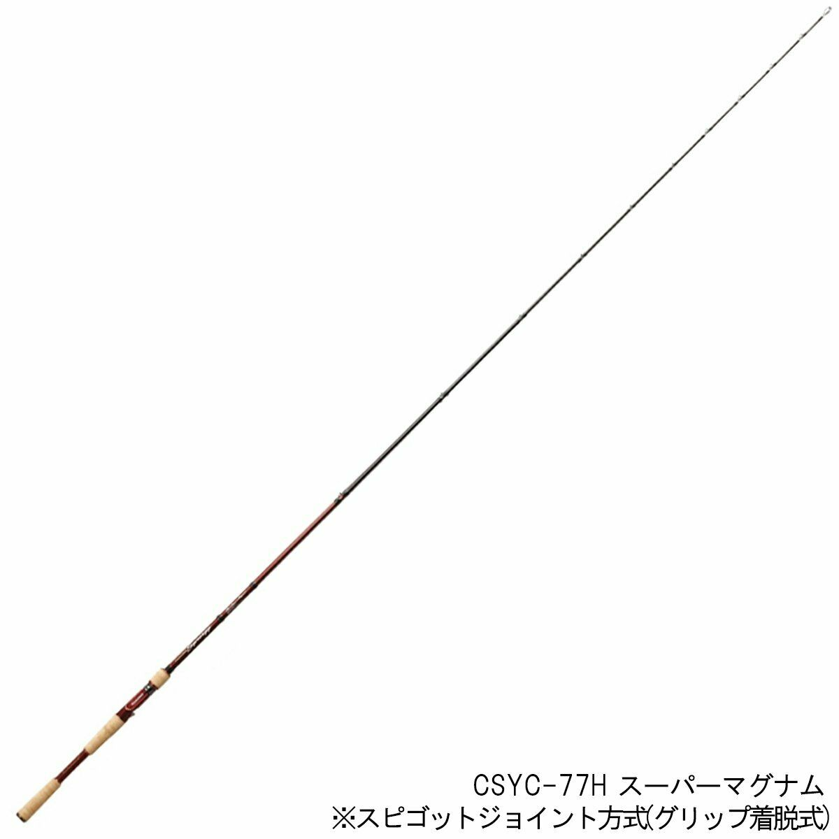 Eververde Bait Rod Synergy CSYC77H Super Magnum From Stylish anglers Japan