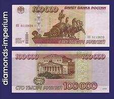 RUSSLAND - 100.000  RUBEL - 1995 (aUNC)