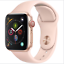 Apple-Watch-Series-4-Various-Sizes-Colours-GPS-and-Cellular-Available miniature 3