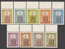 Afghanistan 1962 UNESCO/World Heritage 9v set (n26228)