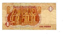 Billet De 1 One Pound Egypte H0vwj8hd-07211528-915827150