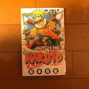 Manga-Comic-from-Japan-NARUTO-vol-1Jump-Comics-brand-new