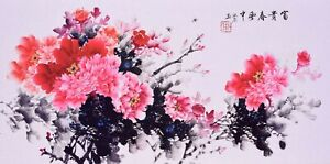 STUNNING-ORIENTAL-ASIAN-FLORAL-ART-CHINESE-WATERCOLOR-PAINTING-Peony-flowers