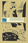 Jewish Renaissance in the Russian Revolution by Kenneth B. Moss (Hardback, 2009)