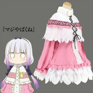 Miss Kobayashi-san Dragon Maid Kanna Kamui Cosplay Costume Wig Fancy Dress US