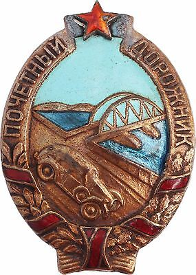 Russian Badge HONORABLE ROAD BUILDER Best Driver #9179 USSR RSFSR