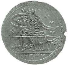 Ottoman Yuzluk 1203-1222 AH Selim III Regnal Year 6 Islamabad Mint