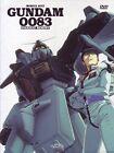 Mobile Suit Gundam 0083 OVA Collector's Box (4dvd) - Dynit