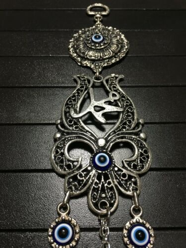 Turkish Nazar Glass Evil Eye Wall Hanging Charm HZ MUHAMMED LAFZİ  25 cm