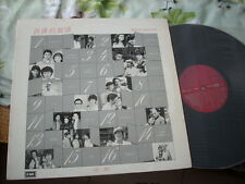 a941981 EMI TV Drama Songs Instrumental LP 浪漫的旋律 Volume Two 2