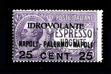 """ITALIA - Regno - PA - 1917 - Espresso urgente non emesso sovrast. """"IDROVOLANTE"""""""