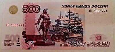 P 271c UNC modification 2010 RU196 Russia 500 roubles 1997