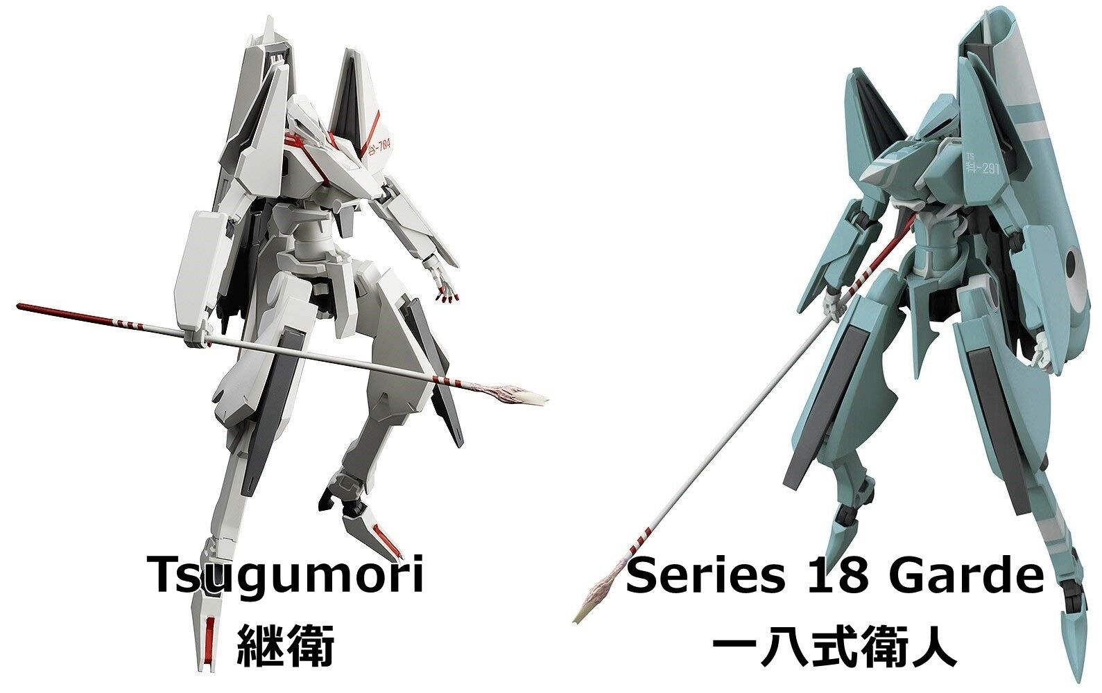 Figma Knights of Sidonia Tsugumori Series 18 Garde action figure Max Factory
