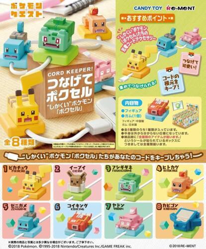 Re-ment CORD KEEPER Pokemon Quest Pokexel Full set 8 packs Japan