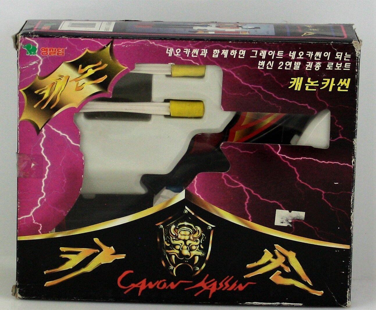 Transforming Robot  Gun Figure MIP MIB  Korea Canon Isassin ISBN 8801198806540  le moins cher