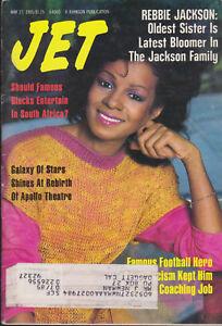 Jet Magazine May 27 1985 Rebbie Jackson Ebay