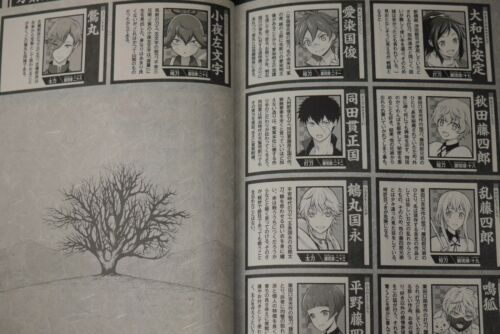 Hanamaru vol.1 JAPAN manga Touken Ranbu