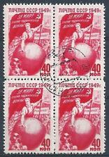 Russia 1949 Sc# 1425 Worker Globe Red flag block 4 NH CTO