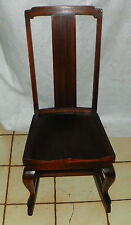 Mahogany Sewing Rocker / Nursing Rocking Chair (RP)