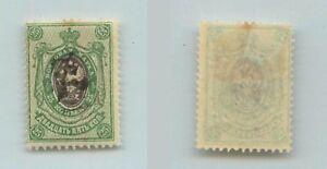 Armenia-1919-SC-100-mint-handstamped-c-black-f7142