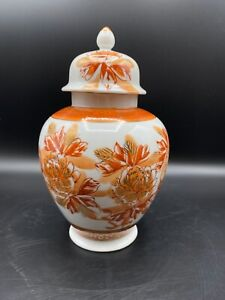 VINTAGE-CHINESE-8-034-GINGER-JAR-HAND-PAINTED-BROWN-ORANGE-GOLD-FLOWERS-ON-WHITE