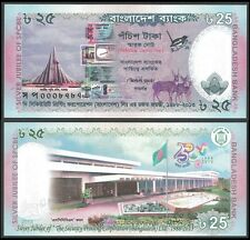 Bangladesh 25 Taka Commemorativa 2013 P 62 UNC