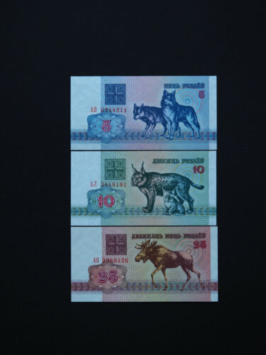 BELARUS BANKNOTES FAMOUS WILDLIFE Top Set Of Six 1992 Wildlife Notes Mint UNC
