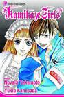 Kamikaze Girls by Nobara Takemoto (Paperback / softback, 2006)
