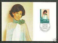 Liechtenstein Princess Marie Aglae First Day stamp 1982 maximum card