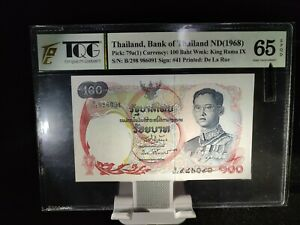 100 Baht Thailand Banknote King Rama 9 Paper Money (10th Series)TQG 65 EPQD