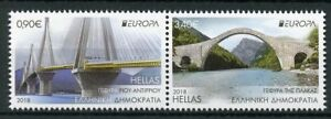Greece-2018-MNH-Bridges-Europa-2v-Set-Bridge-Architecture-Stamps