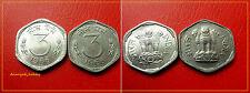 INDIA RARE UNC DIE VARIETY - 3 PAISE 1968 MUMBAI MINT COINS