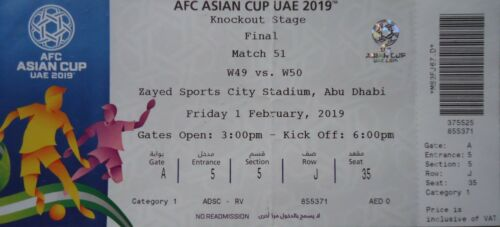 Japan Match 51 TICKET Finale AFC Asian Cup 2019 Qatar Katar