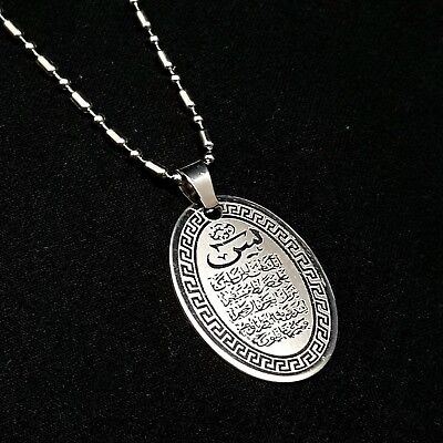 Islamischer Goldschmuck Kristall herzförmige Allah Anhänger Halskette