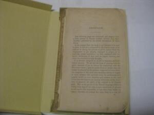 1866-Philadelphia-ISAAC-LEESER-Imrei-Lev-Meditations-and-Prayers-Lacking-Title