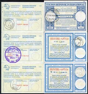 KUWAIT-REPLY-PAID-COUPONS-IRCs-6-ITEMS-VERY-FINE-CLEAN-1960-1986