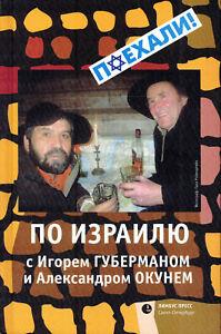 Buecher-auf-Russisch