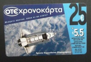 GREECE-Space-Shuttle-OTE-prepaid-card-25-euro-tirage-10000-08-06-used-GRECIA