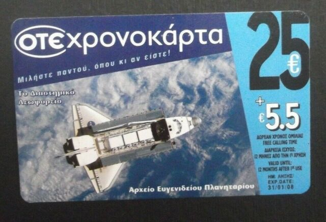 GREECE Space Shuttle, OTE prepaid card 25 euro, tirage 10000, 08/06, used GRECIA