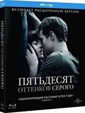 Fifty Shades of Grey Blu-ray region free A B C 50 Пятьдесят оттенков серого