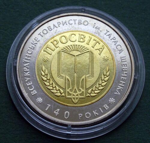 """2008 Ukraine Coin 5 UAH 140 Years of Taras Shevchenko """"Prosvita"""" Society UNC"""
