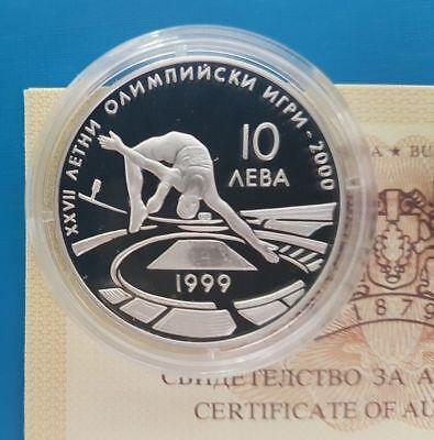 MINT BULGARIA 25 levs 1988 Summer Olympic Games Seoul Korea High Jump Silver