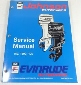 Details about 1993 OMC Johnson Evinrude Outboard 'ER' Service Manual  (500611) 150 150C 175