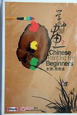 DVD apprendre peinture chinoise-Chinese painting-pittura cinese-pintura china