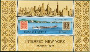Samoa-1971-SG364-Interpex-Stamp-Exhibition-MS-MNH