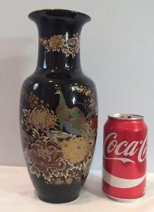 Vintage-Japanese-Porcelain-Vase-10-1-2-034-Tall-Black-amp-Gold-Peacock-Design-Japan