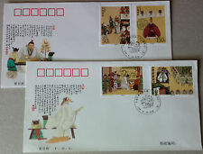 1998-18 China Romance of 3 Kingdoms (5th Series) FDC 4v Stamps on 2 covers
